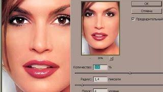Урок Как сделать красивые глаза в Photoshop