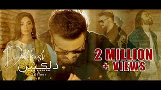 Dilkash (Full Video) | Sahir Ali Bagga | Zain Khan | Latest Songs 2020 | Massive Mix Records