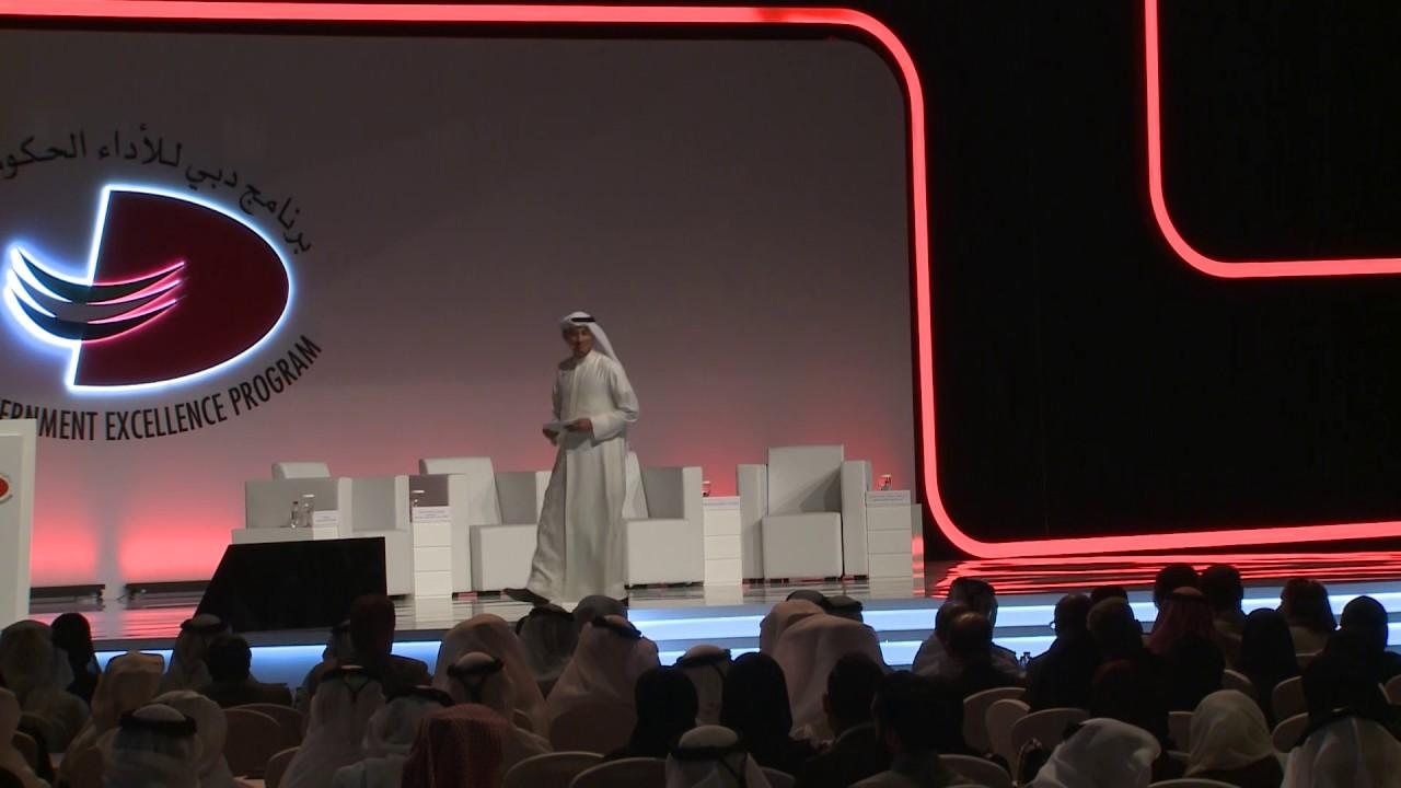 Alabbar Speech