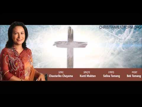 Kunti Muktan - Nepali Christian Song | Chautariko Chayama | Gospel New 2015