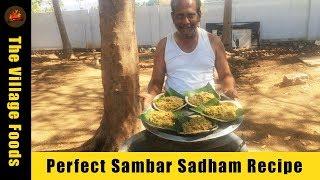 Sambar Sadam Recipe In Tamil   Bisibelebath Recipe   The Village Foods