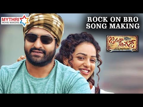 Janatha Garage Telugu Movie Songs | Rock On Bro Song Making | Jr NTR | Mohanlal | Samantha | Nithya from YouTube · Duration:  3 minutes 3 seconds
