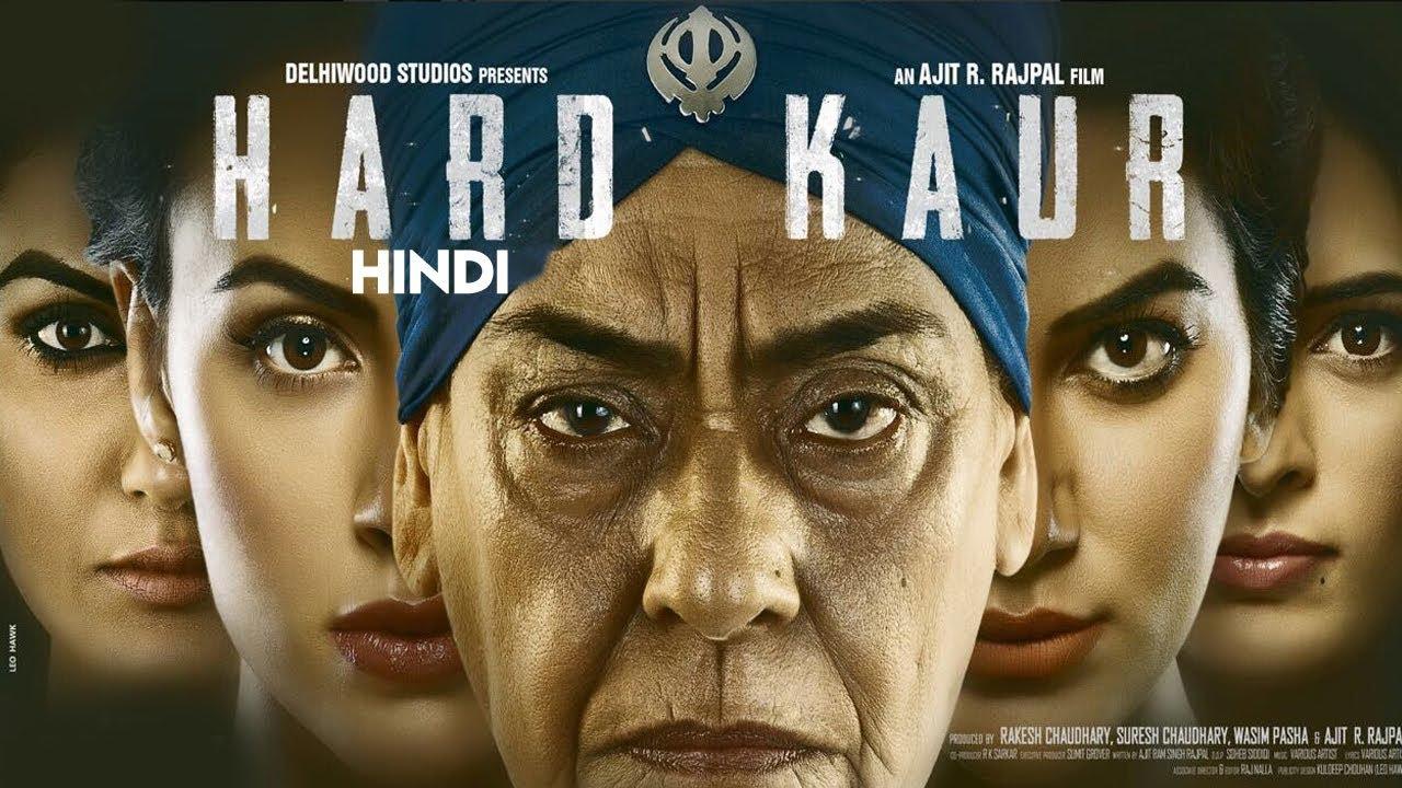 Hard Kaur (2019) New Released Full Hindi Dubbed Movie | Punjabi Movies 2019 | New Dubbad Movie