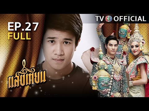 EP.27 - [TV3 official]