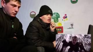 Реакция Деревенских ребят на клип МС ХОВАНСКИЙ - Прости меня, Оксимирон