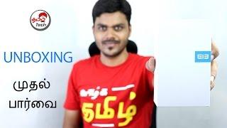 Elephone P9000 Unboxing & Overview - முதல் பார்வை | Tamil Tech