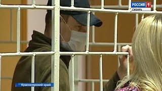 «Норильскому палачу», жестоко убившему семью из трёх человек, вынесли приговор в суде