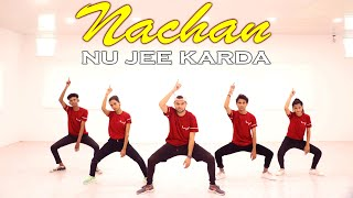 Nachan Nu Jee Karda | Angrezi Medium | Irrfan, Radhika, Deepak, Kareena | Romy, Nikhita | Tanishk B