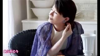 「最後の乾杯」 2018/6/20 作詞:紙中礼子 作曲:浜圭介 昌子ちゃんの新...