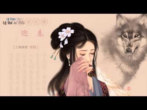 「Nhạc Hoa Hay 159」Chuyện Tình Ta Tan Vỡ -  Trịnh Tú Văn (Sammi Cheng)