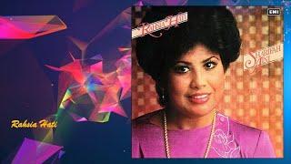 Rahsia Hati - Sharifah Aini (Official Audio)