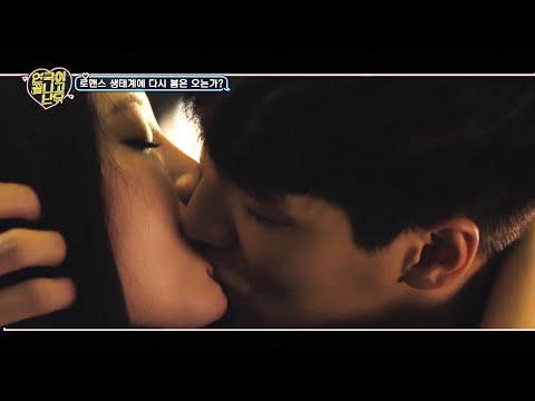tvnplay [후방주의] 유라♡안보현의 취중 딥키스! 160723 EP.4