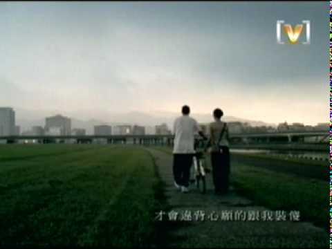 [KTV]胡彥斌-你記得嗎(MTV).mpg