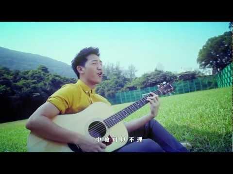 馮允謙 Jay Fung《今天開始》Official 官方完整版 [HD] [MV]