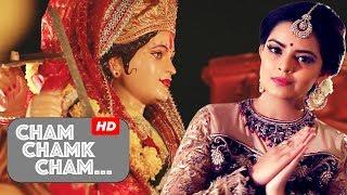 Navratri Special || Cham Chamak Cham…|| Rini Chandra || CIC Pictures
