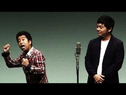【公式】ウエストランド 漫才「イケメン」