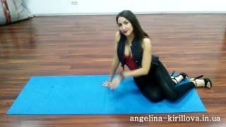 Красивая осанка, растяжка спины - Ангелина Кириллова