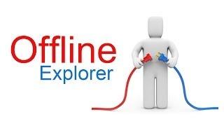 شرح تحميل موقع كامل وتصفحه بدون انترنت - Offline Explorer