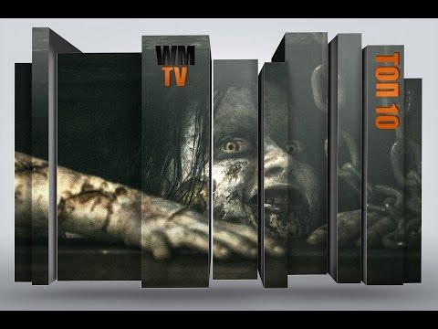ужасы список лучших фильмов ужасов смотреть онлайн