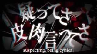 Download Video 【UTAUカバー】 Warning of Imposters 【Koene Shiho】 MP3 3GP MP4