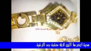 Repeat youtube video ايات العين بصوت الراقي نعيم ربيع مع صور السحر استخرجها