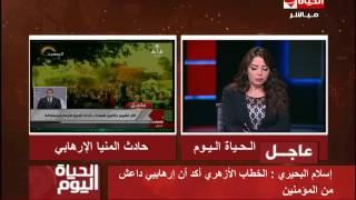 إسلام بحيري يكشف علاقة سالم عبد الحليل بحادث المنيا الإرهابي (فيديو)