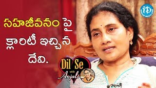 Cultural Activist Devi Gives Clarity About Live-in relationship || Dil Se With Anjali