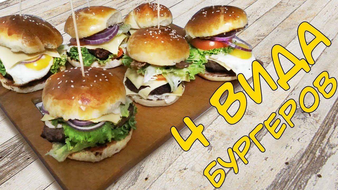 Любителям пикников и перекусов казанский хлебозавод №3 предлагает купить булочки для гамбургеров и хот-догов различных видов.