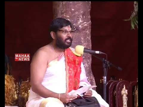 "Mind Blowing Talent: Childern Performing ""Nerta-Avadhanam"" Infront Of CM Chandrababu   Mahaa News"