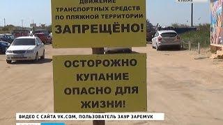 видео Мой город Н: Незаконный шлагбаум на рынке