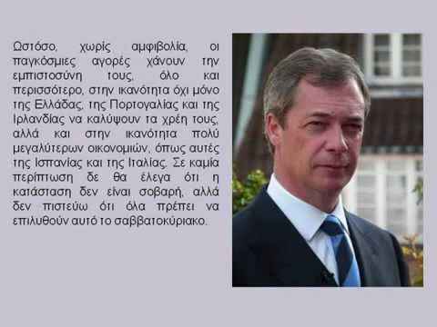 UKIP Nigel Farage - Greek Radio 09 12 11