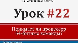 видео Windows 10 долго загружается