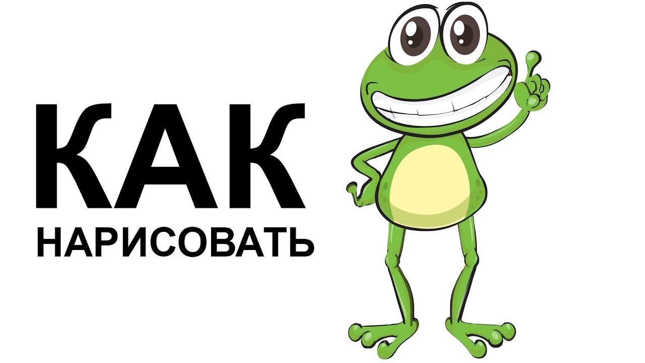 Царевна лягушка порно в hd 19 фотография