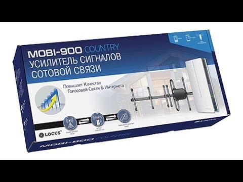 """Усилитель GSM сигнала сотовой связи """"Mobi-900 Country\City""""\""""Mobi-900 Country \ City"""""""