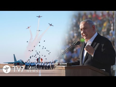 Israel Will Always Defend Itself By Itself Against Any Threat - TV7 Israel News 28.06.19