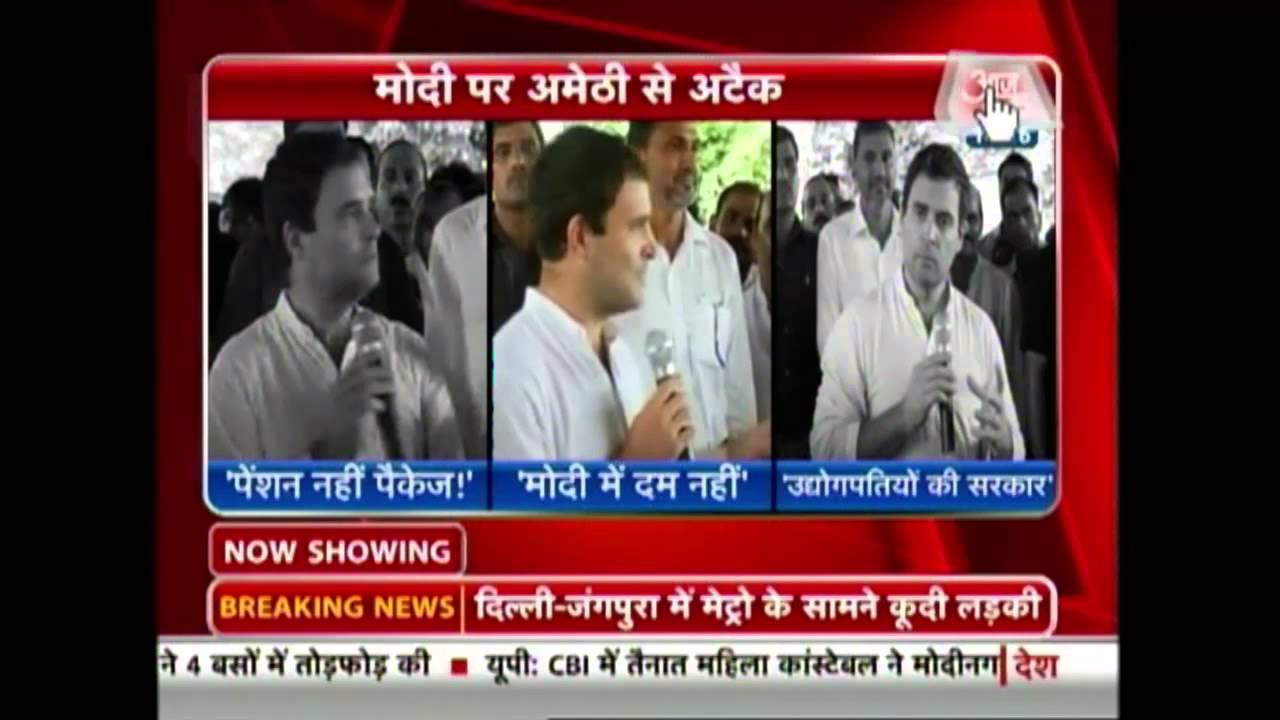 Rahul Gandhi Slams PM Modi Over Announcement Of Special ...