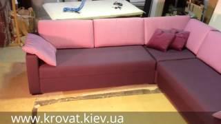 видео Качественные диваны под заказ в Киеве
