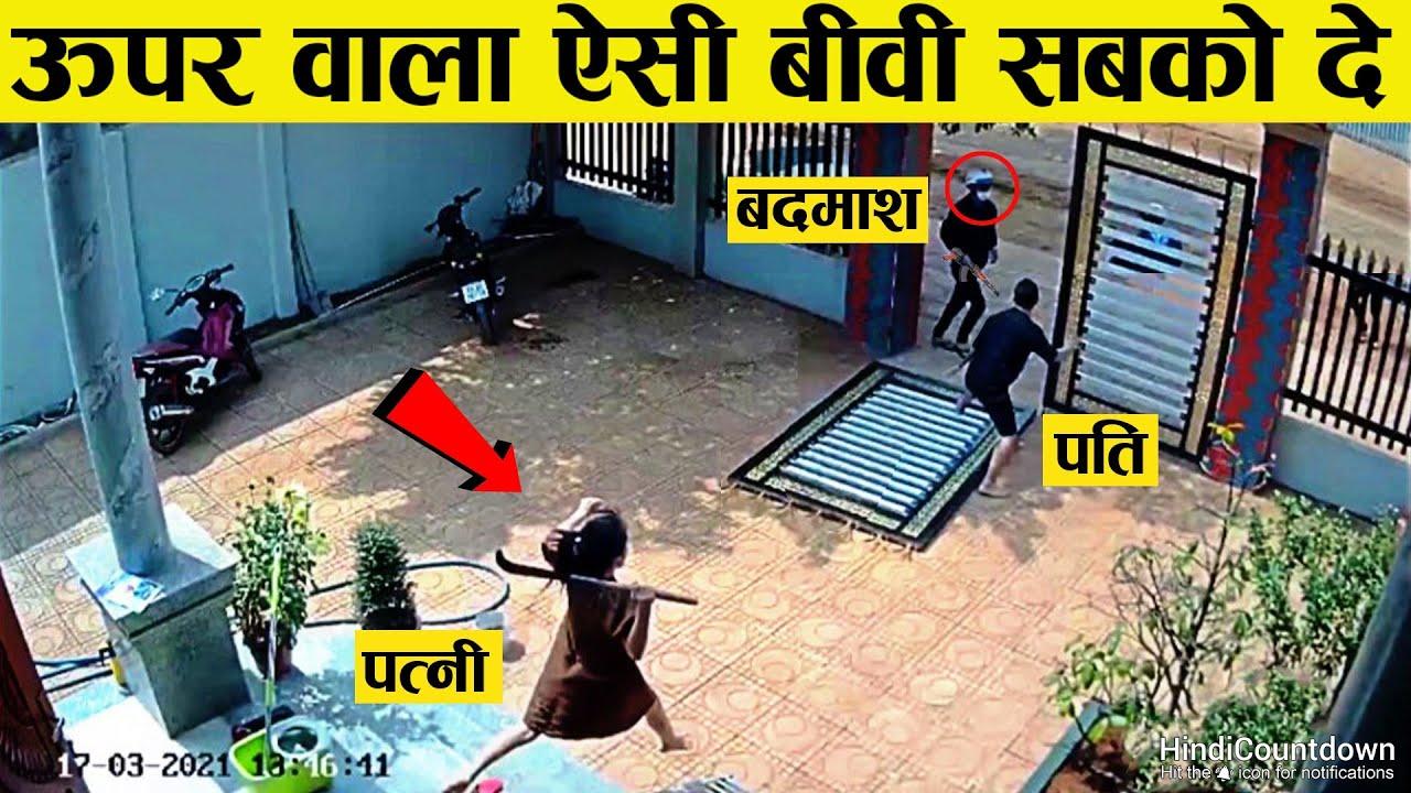 कैमरे में कैद खौफनाक घटनाए   | Shocking Things Caught on CCTV (Part-2)
