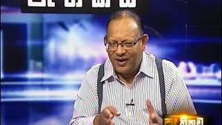Pethikada Sirasa TV 29th October 2018 Thumbnail