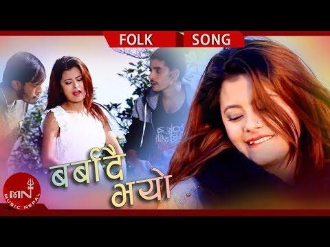 Sushma Karki's Superhit Nepali Comedy Song   Barbadai Bhayo