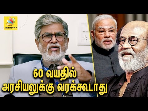 60 வயதில் வரக்கூடாது : SA Chandrasekhar interview on current Tamil Nadu Politics | Rajinikanth, Modi