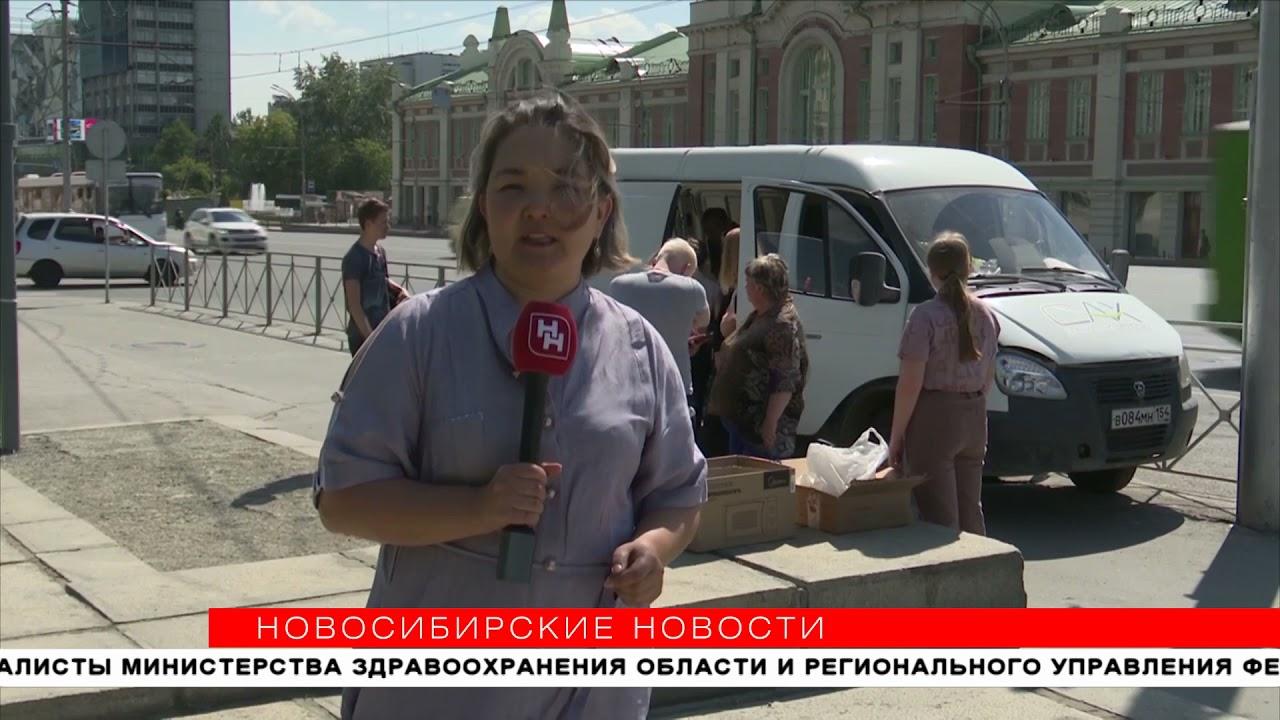 Новосибирский школьник сдал 20тысяч крышечек иустановил рекорд