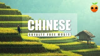 Chinese / Oriental / Gu Zhen - Background Music | Royalty Free Music | | Stock Music | Meditation