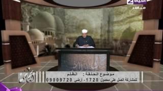 بالفيديو.. داعية إسلامي لـ«متصلة»: أنتِ من أولياء الله الصالحين