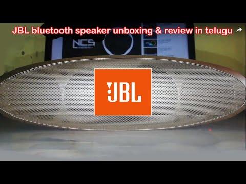 jbl bluetooth speaker unboxing & review in telugu