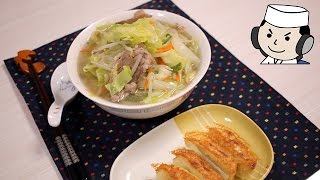 Tanmen♪ ~Ramen Noodle Soup with Stir-fried Meat and Vegetable~ タンメン♪