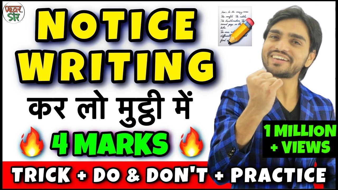 Download Notice Writing   Notice Writing Format   Notice Writing in Hindi   Class 10/11/12/6/7/8   In English