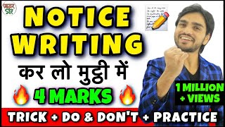 Notice Writing | Notice Writing Format | Notice Writing in Hindi | Class 10/11/12/6/7/8 | In English