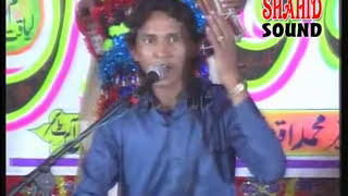 Bhag Chand Lakani