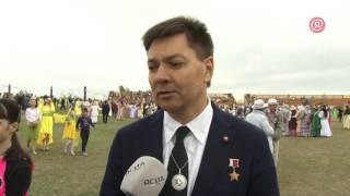 видео Якутский Ысыах — самый главный праздник в Якутии